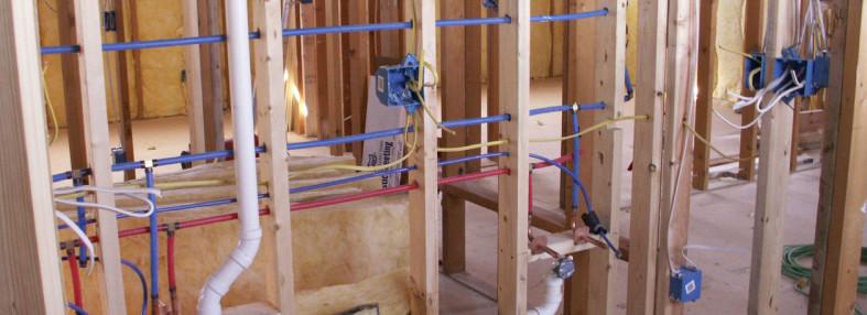Rehabilitación y construcción sostenible